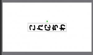 縦書き横書き2