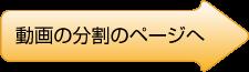 banner26