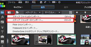 動画挿入5
