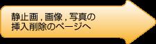 banner30