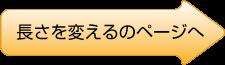 banner33